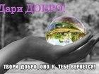 Увидеть изображение Массаж Сеансы Остеопатии и Профессионального массажа в (Черниковке) 37197374 в Уфе