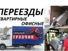 Увидеть фото  Грузоперевозки Уфа,переезды,газель,грузчики, 37354605 в Уфе
