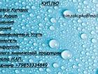 Скачать foto Разное Размеcтим вашу информацию на тысячи рекламных площадок 39811141 в Уфе