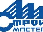 Увидеть фотографию  СтройМастерУфа предлагает свои услуги по ремонту : 39978531 в Уфе