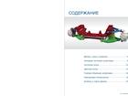 Просмотреть фото  Производство узлов и принадлежностей для сборочных производств 40274748 в Нижнем Новгороде