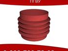 Просмотреть изображение Разное Линзовые компенсаторы ПГВУ от производителя 42704755 в Уфе
