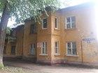 Свежее foto  Продам комнату 19, 3 кв, м Уфа,ул, Богд, Хмельницкого 66545072 в Уфе