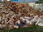 Новое фото  Дрова колотые сухие и естественной влажности 66552042 в Уфе