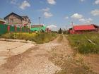Увидеть foto Земельные участки Продается земельный участок 13 соток 67786961 в Уфе