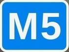 Скачать foto Земельные участки Земля на трассе М 5 (Шакша, смежный с автоцентром Renault) 67792802 в Уфе