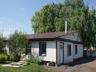 Скачать фото  Кирпичный дом в центре с, Языково 67967735 в Уфе