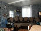 Новое фотографию Загородные дома Домик на большом участке в центре Чесноковки 67968168 в Уфе