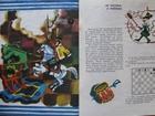 Увидеть фотографию  Шахматная азбука Автор знакомит читателей с шахматной азбукой 68356719 в Уфе