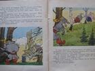 Новое фотографию  Три поросенка Три поросёнка (англ, Three Little Pigs) - одна из самых популярных сказок, 68366744 в Уфе