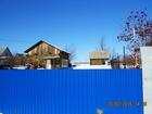 Новое фото  Земельный участок 8 соток в Дмитриевке 68515885 в Уфе