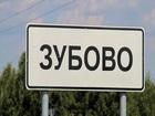 Уникальное изображение Земельные участки Участки в коттеджном посёлке Яшма 69304336 в Уфе