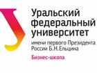 Свежее фотографию Повышение квалификации, переподготовка Профессиональная переподготовка в Уральском Федеральном Университете 69703552 в Уфе
