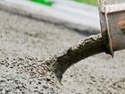 Скачать бесплатно изображение  Раствор строительный кладочный М100 69915460 в Уфе