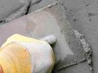 Свежее фотографию Строительные материалы Раствор кладочный строительный М150 69915472 в Уфе