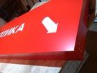 Скачать изображение Разное Световые короба в Уфе от производителя 70165585 в Уфе