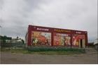 Скачать бесплатно фото Коммерческая недвижимость продается комплекс зданий на трассе Уфа-Оренбург 70347457 в Уфе