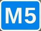 Скачать фотографию Земельные участки Земля (база) в г, Уфа, на трассе М 5, 1457 км 74533111 в Уфе