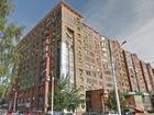 Увидеть изображение Коммерческая недвижимость Уфа, продаётся торгово-офисное помещение 157 кв, м в историческом центре 74735306 в Уфе