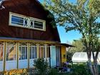 Скачать бесплатно foto Дома Дача рядом с Дёмой, СНТ Василёк с домом и баней 77882045 в Уфе
