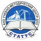 Профессиональное обучение, переподготовка и повышение квалификации