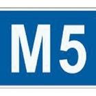 Земля на трассе М 5, 1462 км, 4, 28 Га (земли промышленности)
