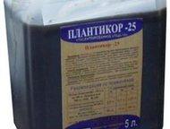 Противоморозная добавка Плантикор-25 для раствора,бетона 5 кг Противоморозная до