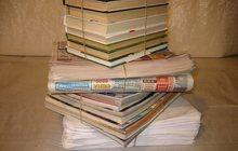 Книги, газеты, журналы вывезу бесплатно