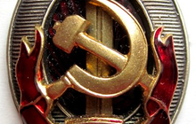 Военные реплики значков времен СССР