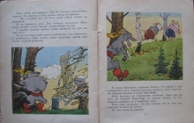 Три поросенка Три поросёнка (англ, Three Little Pigs) - одна из самых популярных сказок
