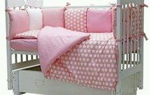 Комплект в кроватку 6 предметов. Новый, розовый