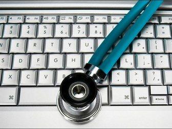 Смотреть изображение Компьютеры и серверы Быстрая компьютерная помощь, Выезд 32445789 в Уфе