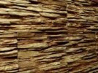 Увидеть фотографию  Декоративный камень Сланец 33096328 в Уфе