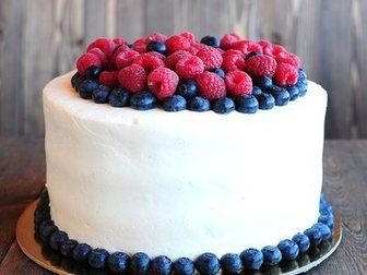 Скачать фото Организация праздников Торты на заказ фруктовые Уфа, торты со свежими ягодами, фруктами, взбитыми сливками и шоколадом 33195489 в Уфе