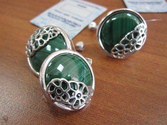 Новое foto  Серебро оптом по низким ценам 34084908 в Уфе