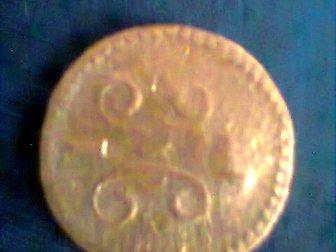 Уникальное foto  монета 34500552 в Уфе