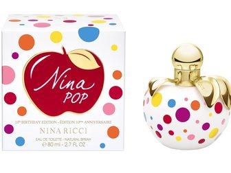 Свежее изображение  Оригинальная парфюмерия купить 35367913 в Уфе