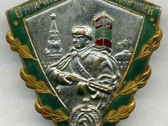 Просмотреть изображение  Военные реплики значков времен СССР 35480403 в Уфе