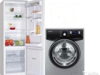 Свежее фотографию Отдам даром - приму в дар Приму в дар стиральную машину,холодильник,морозильник 37742509 в Уфе