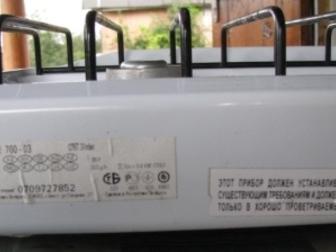Увидеть фотографию  Газовая плита GEFEST 700-03, белый [пг 700-03] 68292949 в Уфе
