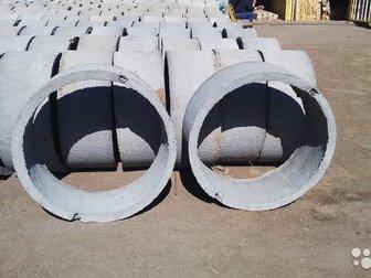 Кольца колодезные , канализационные : диаметр 1м, высота 0, 4м,диаметр 0, 8м высота 0, 5м, диаметр 1, 2м высота 0, 3м п,крышки в ассортименте, люки полимерныев продаются в Уфе