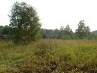 Новое foto Земельные участки Земельный участок под строительство, в тихой деревне рядом с лесом и речкой, 250 км от МКАД 41276367 в Угличе