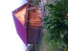 Новое foto Массаж Приглашаем посетить в черте города - Баньку на дровах 41827594 в Ухте