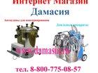 Увидеть изображение  Автоклав для домашнего консервирования 32982146 в Улан-Удэ