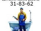 Фотография в Сантехника (оборудование) Сантехника (услуги) Разводка канализации и водопровода  Монтаж в Улан-Удэ 0