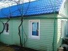 Новое фотографию  Сдаю дом на стрелке ДНТ Орбита 39038050 в Улан-Удэ