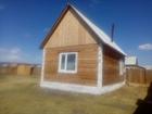 Скачать бесплатно фото  Продам дом, 39055376 в Улан-Удэ