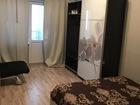 Скачать бесплатно foto Аренда жилья Сдаю 1 комнатную квартиру по ул, Ермаковского 7 г 67781826 в Улан-Удэ
