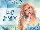 Новое foto Организация праздников Ведущая,тамада Ольга KaLiNa 68956997 в Улан-Удэ