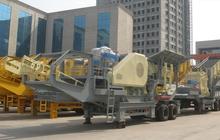 Дробильный комплекс в Кострома обогатительное оборудование в Биробиджан